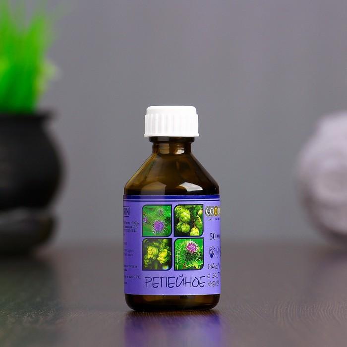 """Жирное масло """"Репейное с экстрактом хмеля"""" в индивидуальной упаковке, 50мл"""