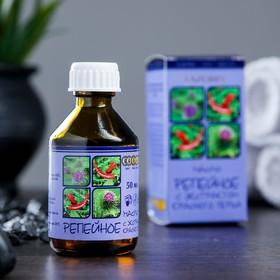 Жирное масло 'Репейное с экстрактом перца красного' в индивидуальной упаковке, 50мл Ош