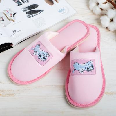 "Slippers ""cat unicorn"", size 40/41"