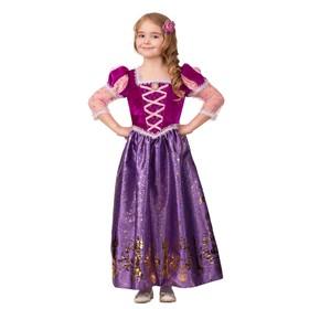 Карнавальный костюм «Принцесса Рапунцель», текстиль-принт, платье, брошь, заколка, р. 32, рост 122 см