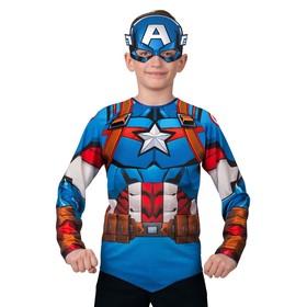 """Карнавальный костюм """"Капитан Америка"""" без мускулов, куртка, маска, р.34, рост 134 см  5853-1"""