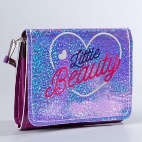 "Baby bag ""Little Beauty"""