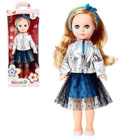 Кукла «Мила яркий стиль 3» 38,5 см