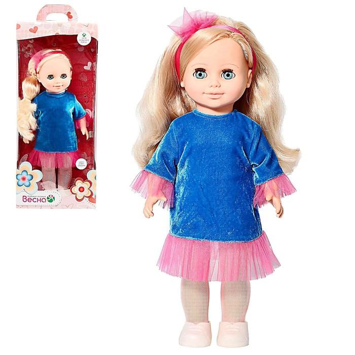 Кукла «Анна модница 3» со звуковым устройством 42 см