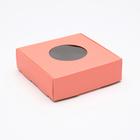 Коробка для печенья, с окном, розовая, 10 х 10 х 3 см