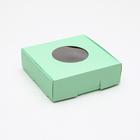 Коробка для печенья, с окном, мятная, 10 х 10 х 3 см