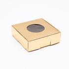 Коробка для печенья, с окном, золотая, 10 х 10 х 3 см