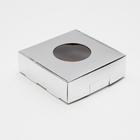Коробка для печенья, с окном, серебрянная, 10 х 10 х 3 см