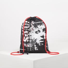 Мешок для обуви 470 х 370, Оникс, для мальчика, Fashion style
