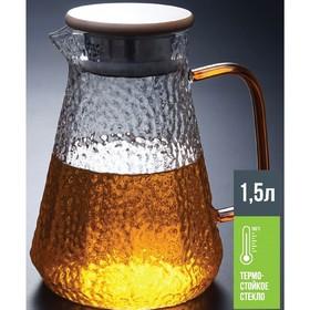 Кувшин для воды 1.5 л, термостойкое стекло
