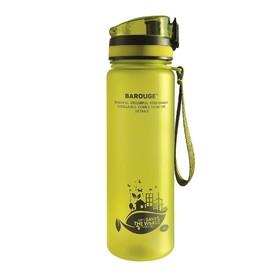 Бутылка для воды Aсtive live 600 мл, зелёный