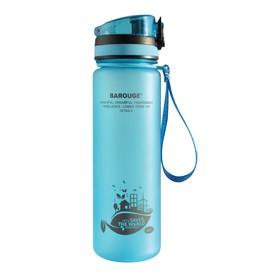 Бутылка для воды Aсtive live 600 мл, голубой