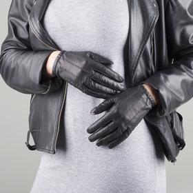 Перчатки женские из кожи овцы без подкладки, р 15, цвет чёрный