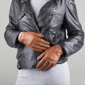 Перчатки женские из кожи овцы без подкладки, р 16, цвет коньяк