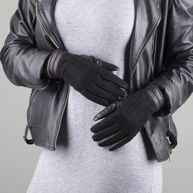 Перчатки женские из кожи овцы с полушерстяной подкладкой, р 16, цвет чёрный