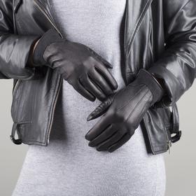 Перчатки женские из кожи овцы c подкладкой из трикотажного полотна, р 16, цвет чёрный