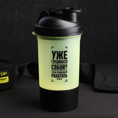 "Shaker sport ""is Already proud of yourself?"", with the bowl under protein 500 ml"
