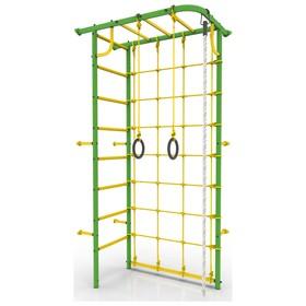 Детский спортивный комплекс «Рукоход угловой», 700 × 1150 × 2170 мм, покрытие ПВХ, цвет зелёный
