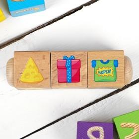 Кубики деревянные на оси «Учим формы» 3 кубика