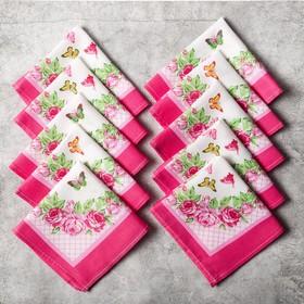 A set of women's handkerchiefs, MIX print, size 28x28 cm-10 pcs, chintz