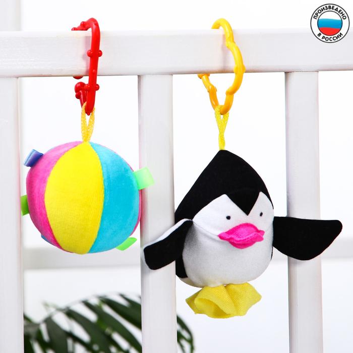 Набор подвесок «Пингвин и Мяч», мягкие