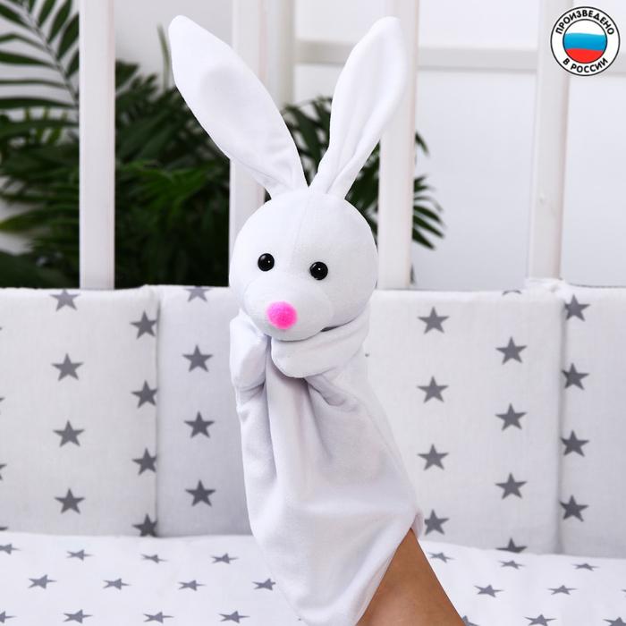 Развивающая игрушка «Рукавичка Заяц»