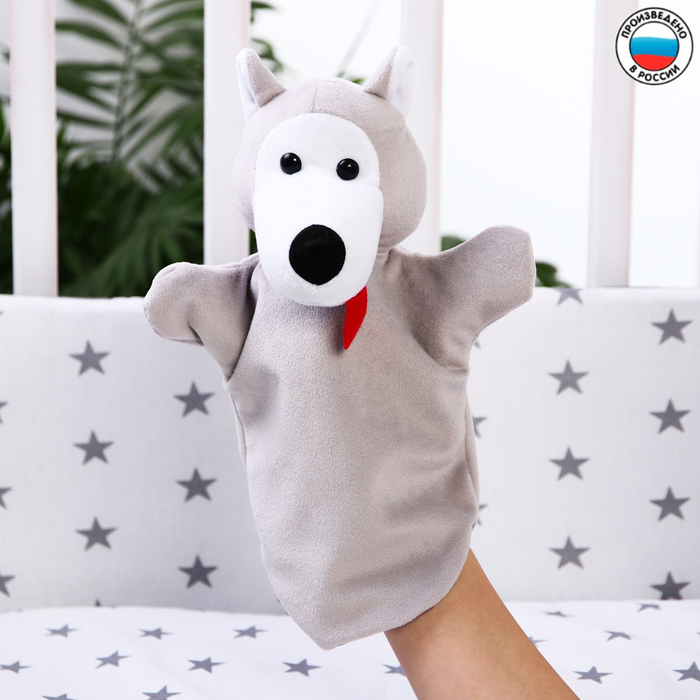 Развивающая игрушка «Рукавичка Волк»