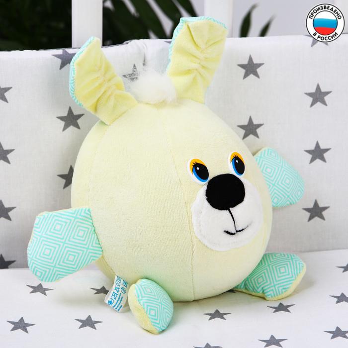 Развивающая игрушка «Мячик Собачка», мягкая