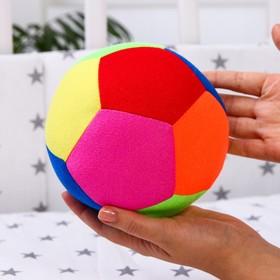 Развивающая игрушка «Мяч футбольный цветной», с бубенчиком