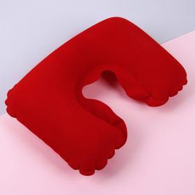 Подушка для шеи дорожная, надувная, 42 × 27 см, цвет красный Ош