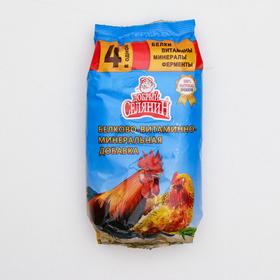 "БВМ добавка ""Добрый селянин"" Премиум 4 в 1, с ферментами для с/х птицы, 500 г"
