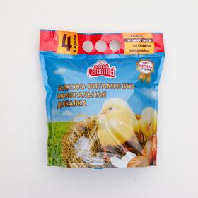 """БВМ добавка """"Добрый селянин"""" с пробиотиком, для молодняка с/х птицы, 1.7 кг"""