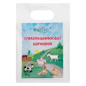 "Кормовая добавка ""Трикальций фосфат"" 2 кг"