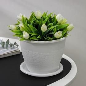 """Горшок для цветов с поддоном """"Розалия"""" 1,2 л, цвет белый - фото 1694343"""