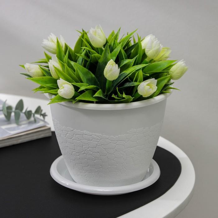"""Горшок для цветов """"Розалия"""" 1,2 л, поддон, белый"""