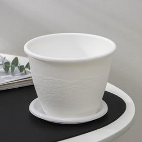 """Горшок для цветов с поддоном """"Розалия"""" 1,2 л, цвет белый - фото 1694344"""