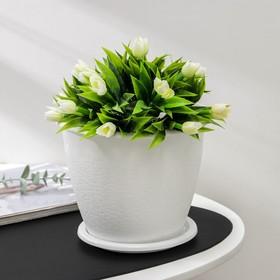 """Горшок для цветов с поддоном """"Розалия"""" 3,2 л, цвет белый - фото 1694341"""