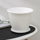 """Горшок для цветов с поддоном """"Розалия"""" 3,2 л, цвет белый - фото 1694342"""