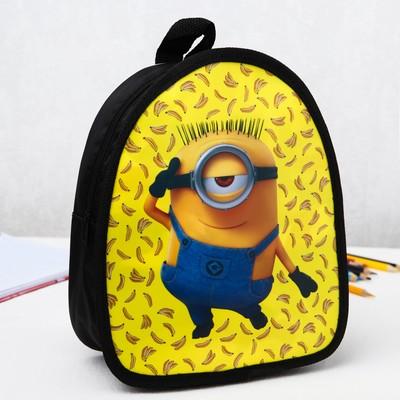 "Backpack, kids ""Minion bananas"" Despicable me, R-R 21*25cm"