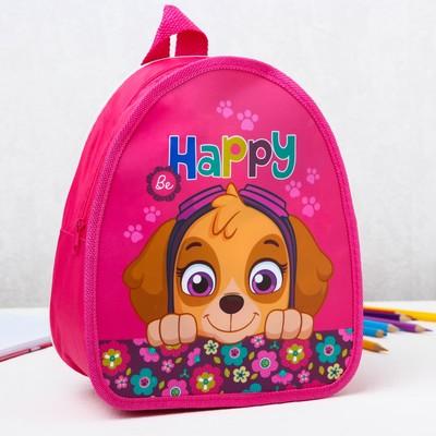 """Backpack, kids Paw Patrol """"Be Happy"""""""