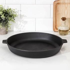 Сковорода литая чугунная, 32×5 см, с двумя ушками