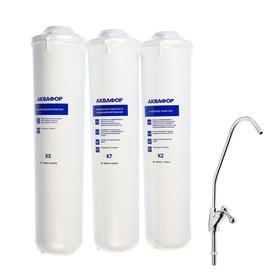 """Система для фильтрации воды """"Аквафор"""" Кристалл А, К5/К7/К2, 26x9x35 см, с краном, 2 л/мин"""