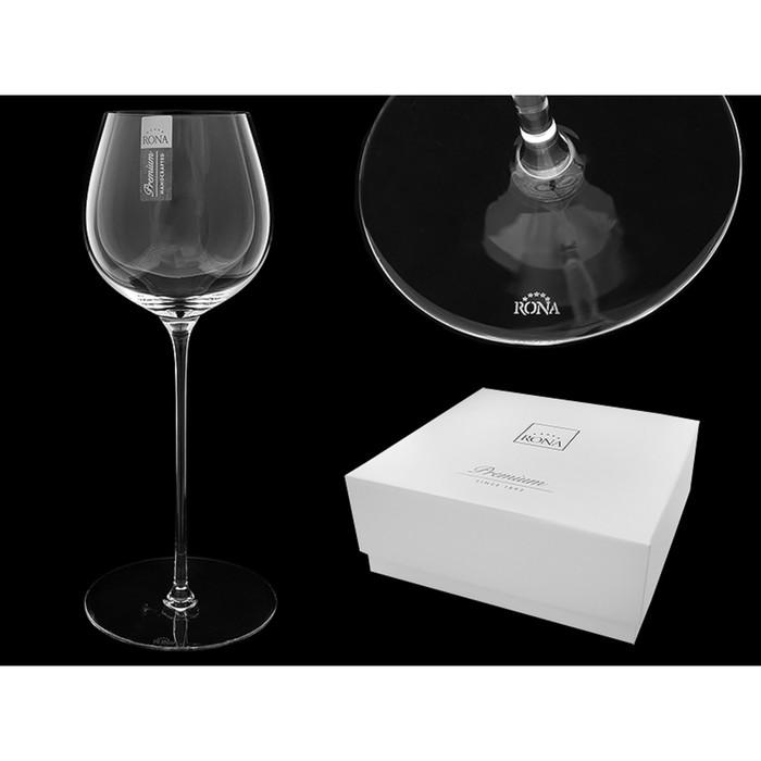 Набор вращающихся бокалов для вина, 2 шт, 780 мл