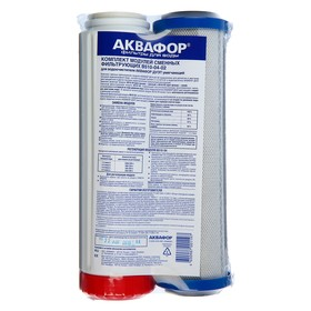 A set of replaceable cartridges for Aquaphor Trio Norma, V510-04-02, filtering