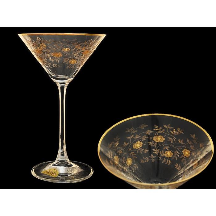 Набор бокалов для мартини, 6 шт, 180 мл