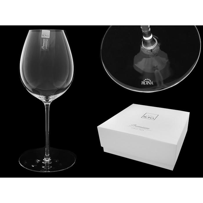 Набор вращающихся бокалов для вина, 2 шт, 980 мл