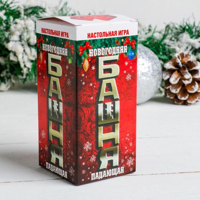 """Падающая башня """"Новогодняя башня - Подарочная"""""""