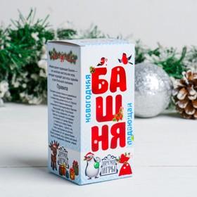 """Падающая башня """"Новогодняя башня - Дед мороз"""""""