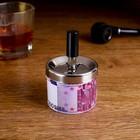 """Ashtray smokeless """"500 euros"""", 6.5x10 cm"""