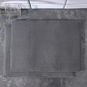 Коврик для сушки посуды 28×51 см, микрофибра, 2 шт, цвет серый